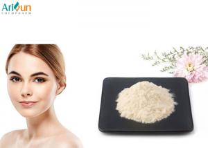 China Pure Kojic Acid Dipalmitate Powder With Biological Fermentation Process on sale