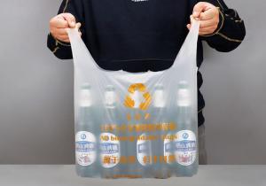 China Vest Disposable Degradable Plastic Bag , 14x50cm Printing Shopping Food Bag on sale