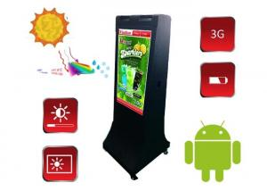 China IP65 Waterproof Outdoor LCD Display High Brightness Digital Sign Board on sale
