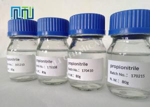 China 107-12-0 Active Pharmaceutical Ingredients PPN Sulfafurazole Colorless Liquid on sale