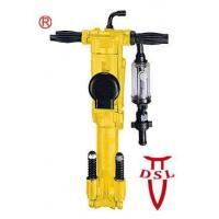 Y018 Rock Drill,Drill Rig,Pneumatic Drill,Jack Drill,Hammer