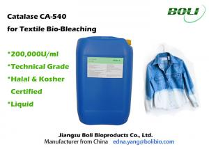 China Technical Grade Catalase Enzyme High Concentration for Textile Bio - belacing on sale