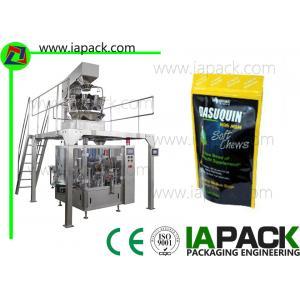 China Machine à emballer automatique de granule pour la nourriture, machine à ensacher de grain on sale