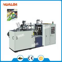 380 V 3 Phases Paper Cup Making Machine XL - S12 With Ultrasonic Sealing