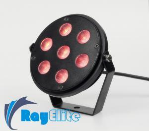 China AR111 par36 RGB LED spot light osram led spot light / 700ma constant current control on sale