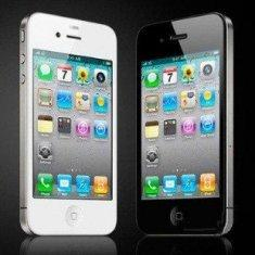 China Low price Capacitive Touch Screen Iphone 4GS (32GB) on sale