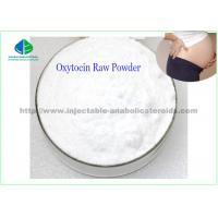 Factory Supply Raw White Powder 1g Oxytocin Acetate CAS 50-56-6 Uteracon For Hasten Parturition