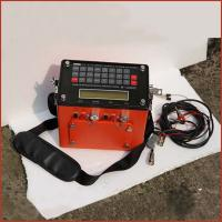 Geological Survey Underground Water Finder