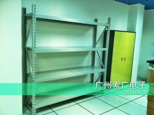 China Sistema largo compatible del tormento del palmo de Dexion para el anuncio publicitario, azul/naranja on sale