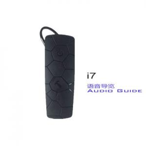 China Auto Induction Tour Guide System Equipment , I7 Ear Hanging Automatic Tour Guide System on sale