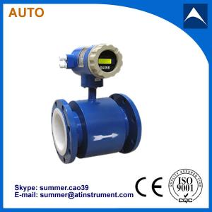 China 3'' High accuracy electromagnetic flow meter for water treatment with 4-20mA output on sale