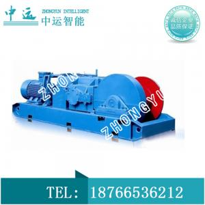 China JD-1.6 Explosion Proof Electric Winch for Scheduling Mine Cart on sale