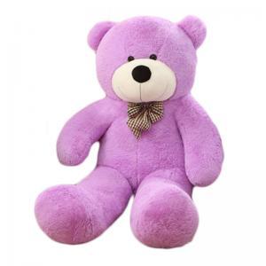 China 1.2m Purple Big Teddy Bear Doll Wedding Birthday Present on sale