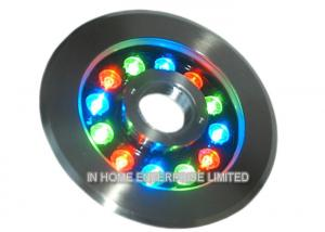 China Ponds Waterproof Underwater LED Fountain Lights DMX Control on sale