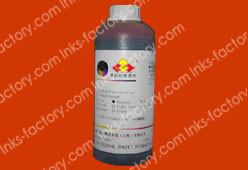 China Environmentally friendly Epson Direct-to-fabric Textile Direct Print Inks-II on sale