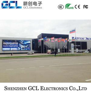 China Hot sale P10 full color advertising video china xxx alibaba good price led display screen xxx video on sale