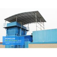 China Automatic Industrial Water Purification Equipment Lamella Clarifier Water Treatment on sale