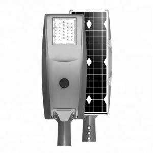 Quality 160lm/W IP66 All in One Die-cust Aluminium Solar LED Street Light Pure White for sale