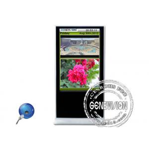 China 600cd/m2 Brightness Network LAN / Wifi / 3G LCD Network Screen on sale