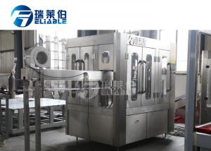 China Shaping Bottle Pure Drinking Water Filling Machine Stainless Steel High Speed on sale