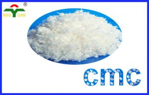 China Drilling Fluid Chemicals Oil Drilling CMC as Oilwell Auxiliary Agent to Prevent Mud Loss on sale