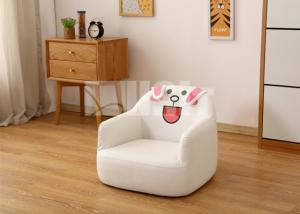 China Modern Cute Kids Toddler Lounge Chair Fabric Upholstered Cat / Dog / Bear Sofa on sale