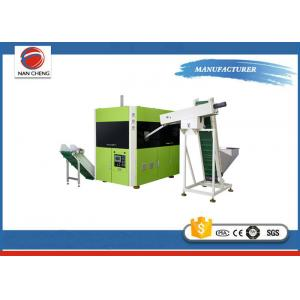 China Full Automatic Plastic Bottle Blowing Machine 4000BPH Stretch 4 Cavity 380V / 220V 45KW on sale