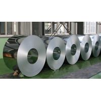 China Cold Rolled Galvanized Steel Coil For Internal Applications on sale