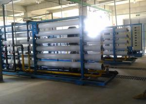 China Air flotation waste water recycling systems for effluent  and industrial paint on sale