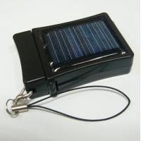 China 800mah Black Solar Iphone Portable Phone Charger With Keychain on sale