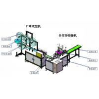 China Surgical Disposable Medical Supplies Equipment Automatic Mask Machine on sale