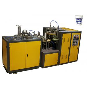 China Environmentally Laminated 9 Oz Paper Coffee Cup Making Machine , Paper Cup Forming Machine on sale