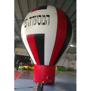 China Giant Inflatable Balloon , PVC Inflatable Hot Air Balloon for Advertising on sale