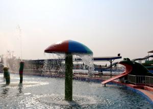 China Aduana del espray de la seta de los juguetes del espray de agua del equipo del parque del espray de la fibra de vidrio on sale