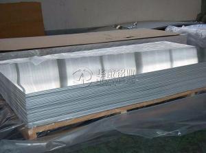 China 1050 Aluminum Sheet-2019 best 1050 Aluminum Sheet manufacturer in China on sale
