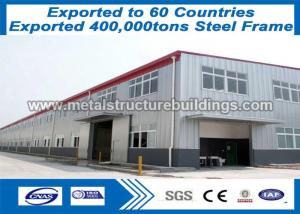 China structural steel tubes and Prefab Steel Frame ISO9001 sell well in Dakar on sale