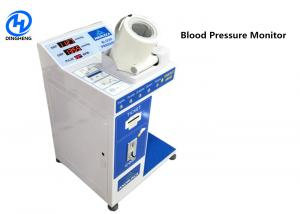 China Coin Operated Upper Digital Blood Pressure Machine With Multi Languages on sale