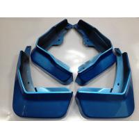 Custom Painted Rubber Mud Flaps For Honda Everus 2012-2013-2014