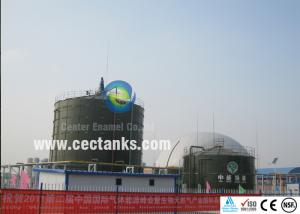 China Glass Fused Liquid to Steel Bio Energy Storage Tanks for Wet Anaerobic Digestion Treatment with Aluminum Covers on sale
