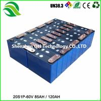 China Rechargeable Lithium Ion Battery Chinese Manufacturer 60V LiFePO4 Batteries PACK on sale