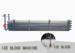China Energy Saving Block Ice Machine Coil Pipe Evaporator with German Bitzer Compressor on sale