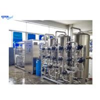China Industrial Water Purification Equipment Automatic Welding SS304 / 316L Storage on sale