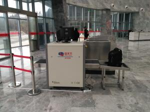 China Small Type Airport Security Luggage Scanner With 140Kv Generator Ce RoHS Certificated on sale