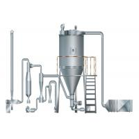 Air spray drying machine equipment with induced draft fan, air blower, feeder and other drying accessories