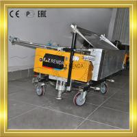 Single Phase Cement Plastering Machine With Power 0.75KW / 220V / 50HZ