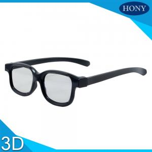 China Adult Size Passive Cinema 3D Glasses Polariztion Lens For IMAX System on sale