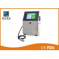Water Transfer Film Industrial Inkjet Printer With LCD Touching Screen OEM