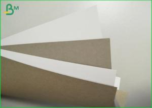 China White Back Coated Duplex Carboard 250gsm In Stocklot With Smooth Surface on sale