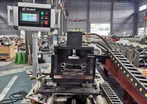 China Sheet Aluminium Door Frame Roll Forming Machine , Shutter Door Roll Forming Machine on sale