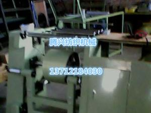 China yarn winding machine as first preparing to make webbing ribbon for pp,terylane,nylon etc. on sale